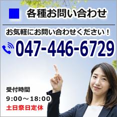風俗営業許可の申請は宮崎行政書士事務所へお問い合わせください